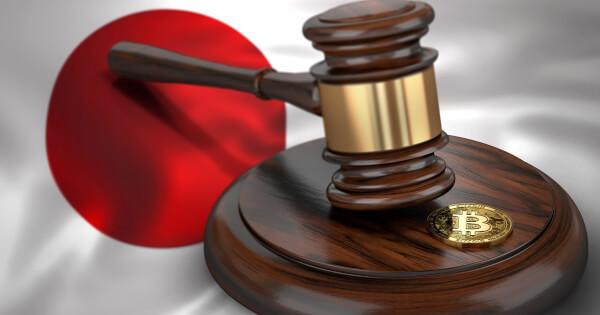 Court Ordered Japan's First Bitcoin Seizure